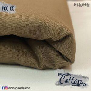 Brown Premium Cotton