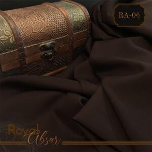 Brown Royal Absar